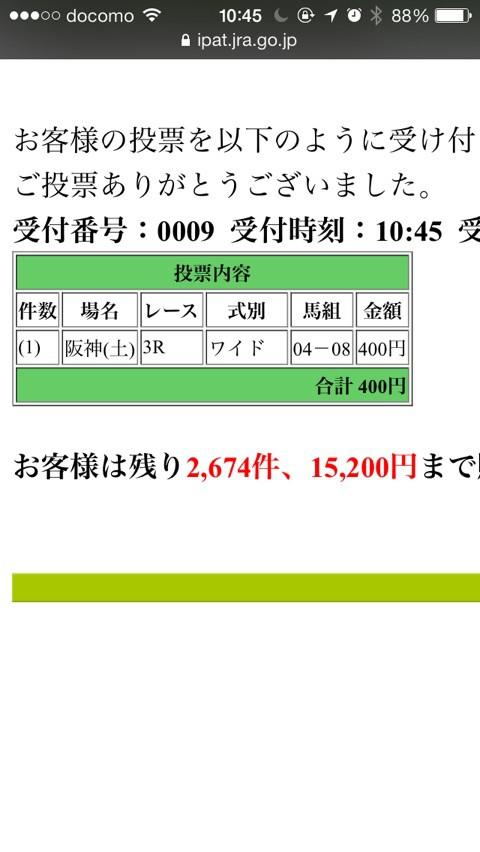 {2EBF71EC-9E24-448B-9E0F-8D37BAF9068A:01}