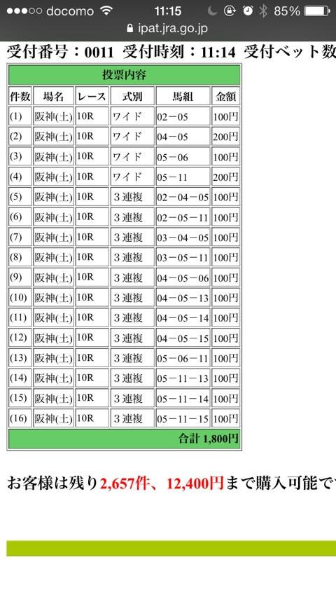 {B505C20A-92D6-44E3-81E1-2DBA5C54182B:01}