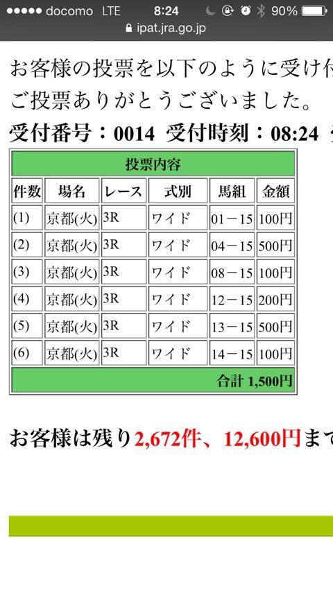 {C6BB0E70-33AC-45A2-AEE6-215E3C65E6BA:01}