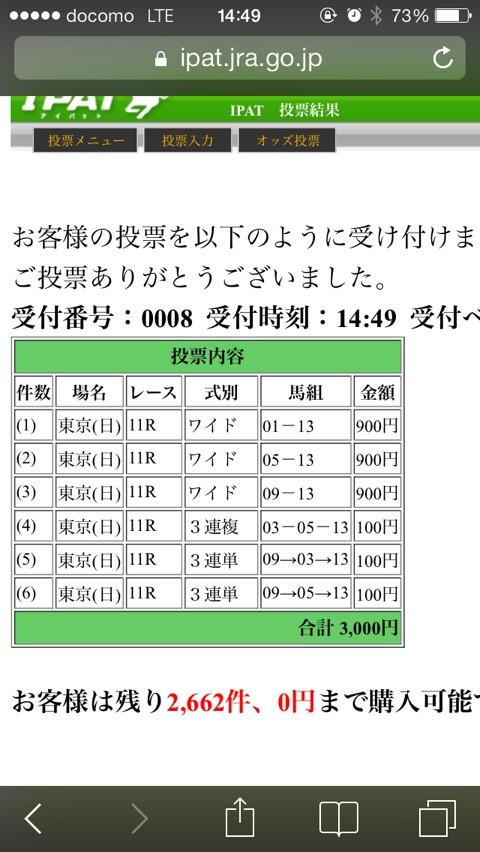 {B4F7A011-3354-4325-94E5-2864C902E2E4:01}