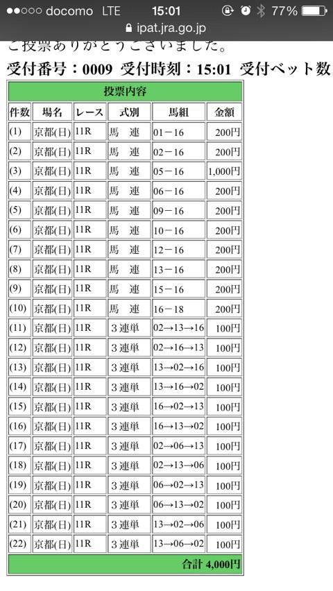 {C89AEB81-ED62-4F35-BA53-9C76E22D107F:01}