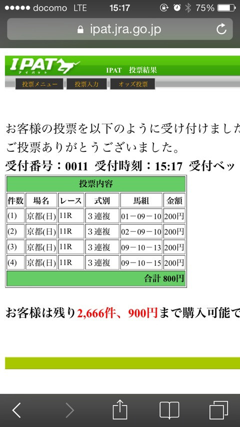 {C0531605-BF5F-431F-9C2B-449AC3BBC7AE:01}