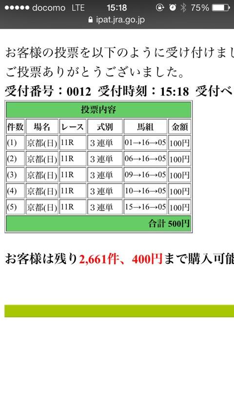 {8AB1B0E3-1CF2-403C-9BD1-0D3F32D715BD:01}