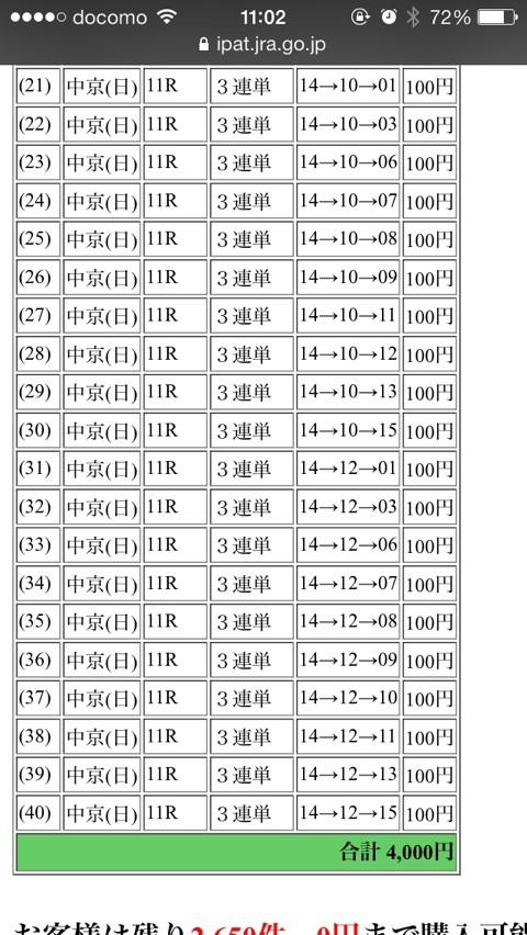 {4B026D8D-D475-4943-BCBB-69DC14A82966:01}