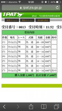 2015初万券