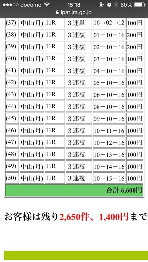 {B740F91D-B0E8-4154-98B7-3205941E41C4:01}