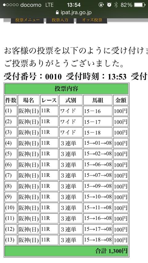 {F6DDC2D2-4B11-4175-9C9A-B16A3302AE55:01}