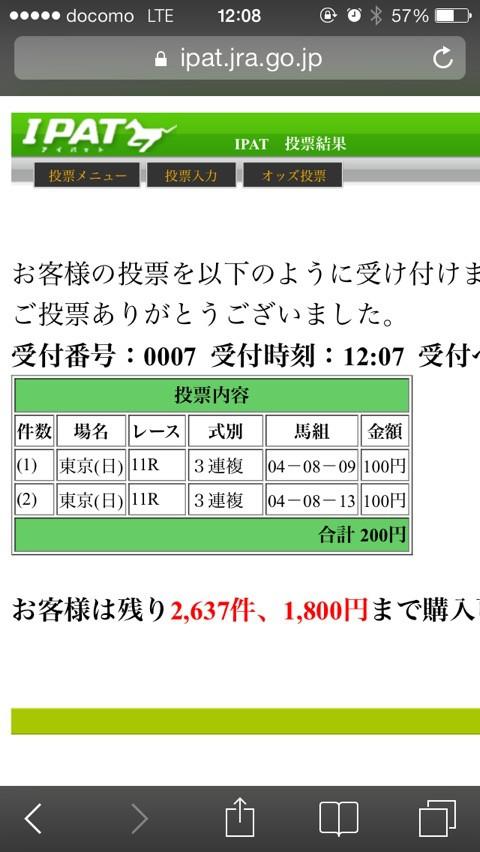 {BD25572D-9A62-447E-A72A-CF58EF7B820E:01}