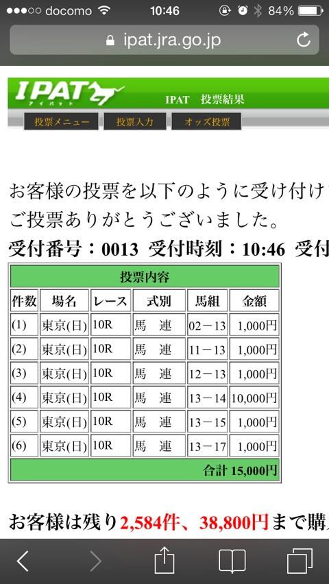 {11C90CCB-3CB1-4630-B888-E8A33D8DC82C:01}