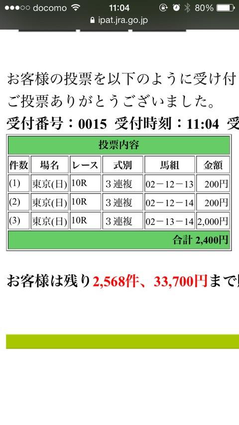 {C923BB9F-E3D4-4C39-9C29-06741CF17DB4:01}