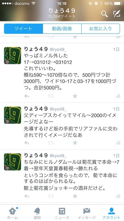 {08B6F6A8-4C49-417E-B9F9-97E37AD610E6:01}