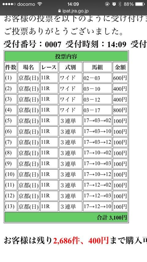 {C11098F1-1DAE-4C02-AEDB-3DA613F950DD:01}