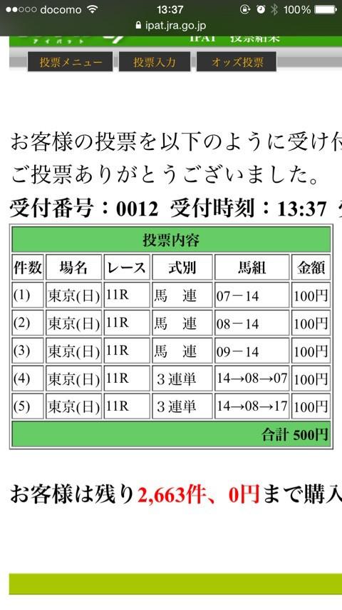 {F93EF678-70B4-4EE3-95A5-448F1F5B1577:01}