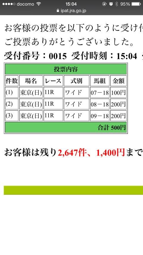 {6F61109B-DDCB-45F2-BDA1-BF0CFB116841:01}