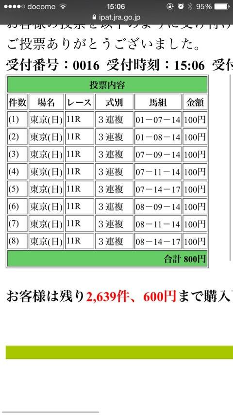 {B1F1995C-D1D3-4B22-B239-30EF64ED1BED:01}