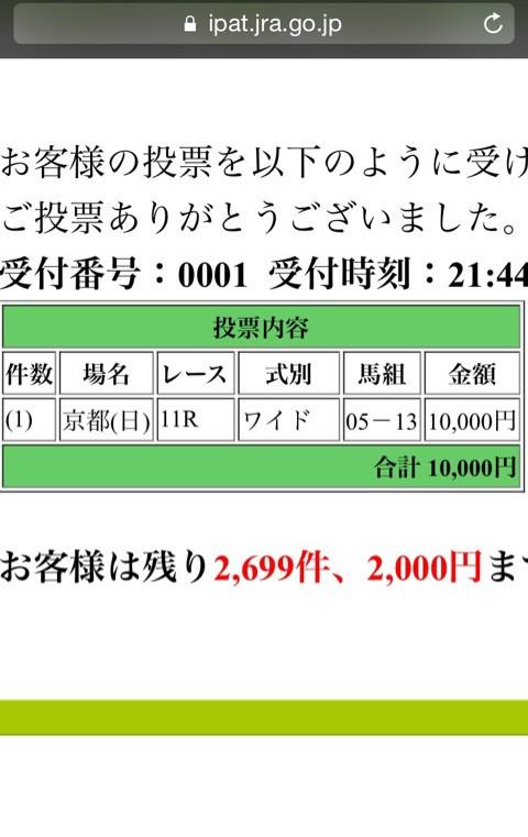 {290B548D-717D-488E-85EE-50EAA37BA3DB:01}