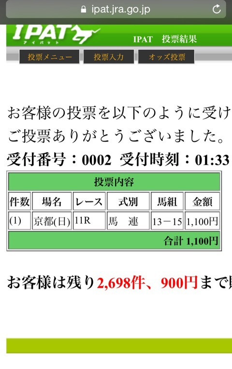 {40F953AB-CA48-4FA7-96D2-3C3F77E8BF26:01}