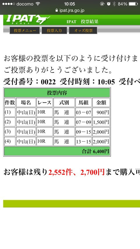 {9B48EEE5-356D-42E5-A7DA-E554429D51A9:01}