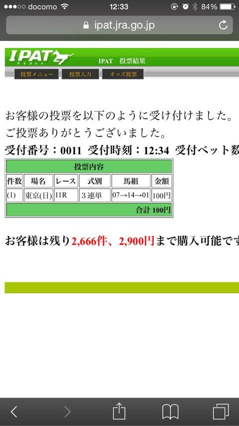 {FC686927-09D7-4D04-9AA7-3E206A959A76:01}