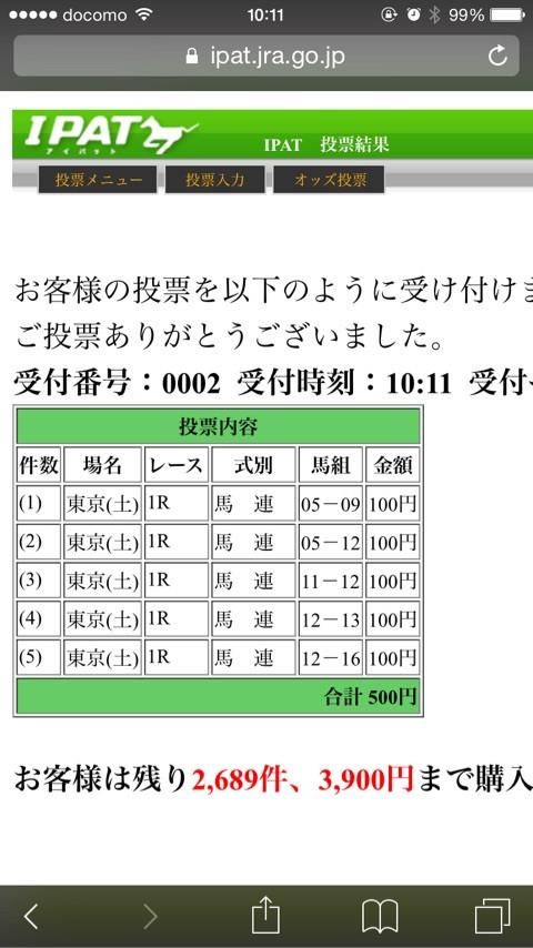 {A0F475F4-400A-4347-A91D-A5EBAA661F27:01}