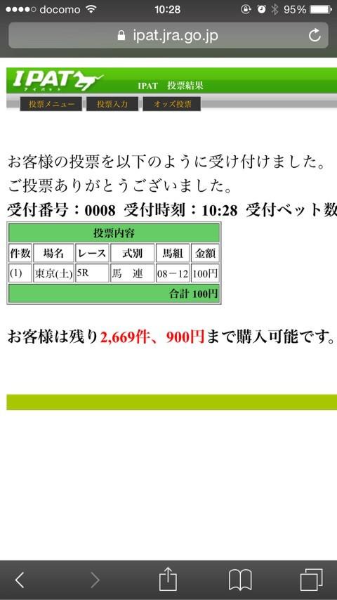 {2CFBB6D8-610B-4D54-85BA-9CF16C7B219C:01}