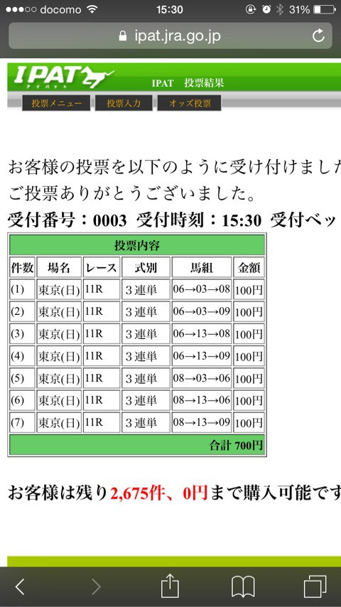 {006D6673-6ACD-4CC9-BEBC-B61E4C1C6106:01}