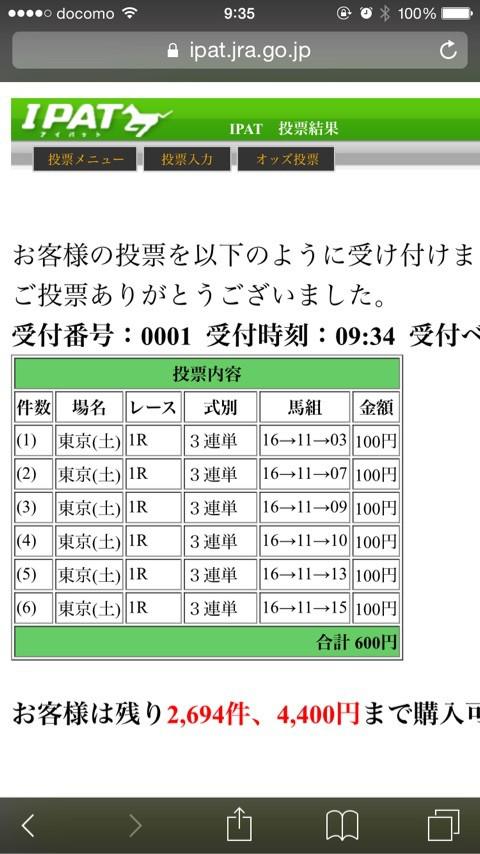 {E1659019-0D68-4728-AB32-BCEBD6291F16:01}