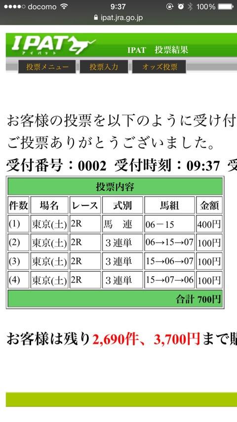 {5BF9C888-EA36-4367-9694-E074A79071D8:01}