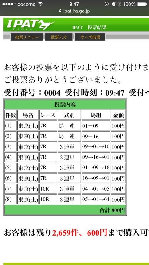 {8F895B59-682C-49A1-8E0D-DCF8DD793EFA:01}