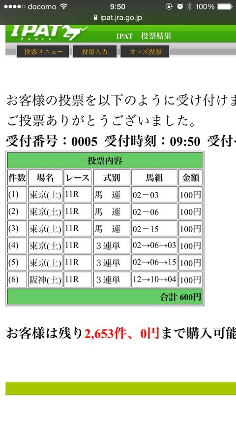 {0B307994-FEB5-4E57-AEBA-0FD4F5D90CF3:01}