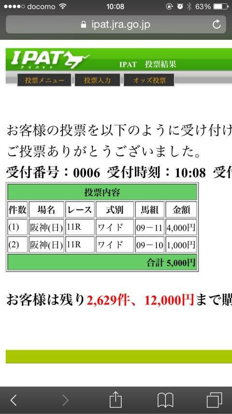 {AB3705D8-F82A-40DA-94EC-C9738069A84D:01}