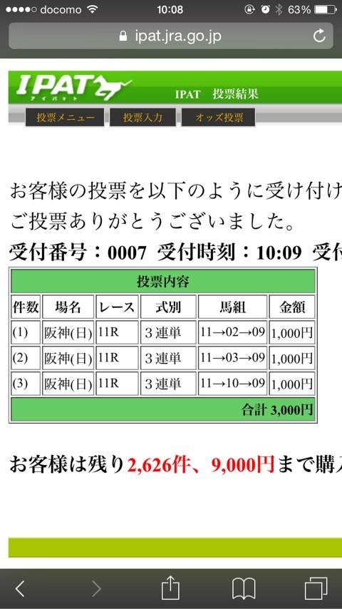 {66F2F9B8-587F-421D-B818-53A28D4B284F:01}