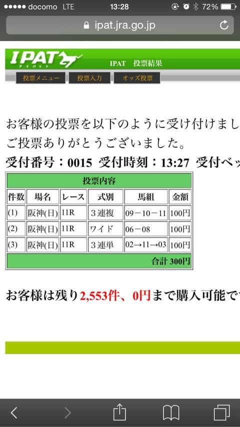 {A6A7ACD3-E26C-4FFF-AB78-F0B799BF1ABD:01}