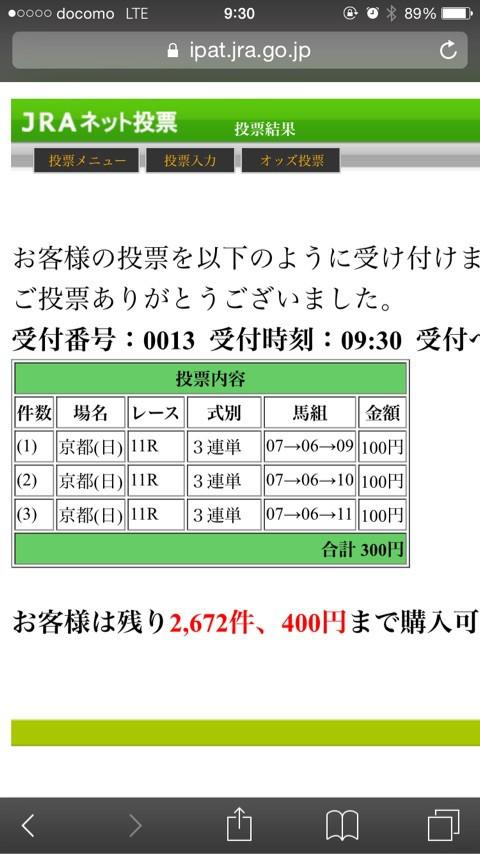 {2C813A98-C09A-45F6-B843-BE1F071862BB:01}