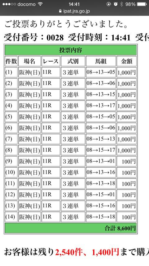 {3CB05DD9-6F91-4B4C-BEA3-46A8D6EF89CF:01}