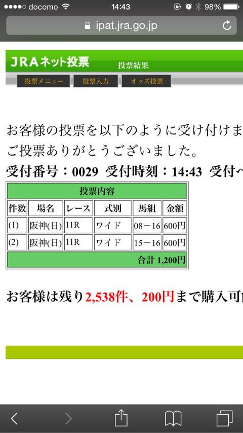 {0107AD43-B551-4EA0-A3DC-3B954CC145A1:01}