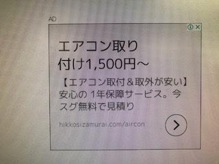 2018021506.jpg