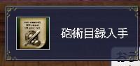 2018-01-02_01_03.jpg