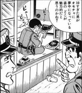 §( ´_ゝ`)§