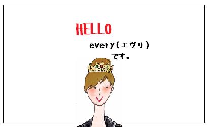 EVERY-2PR