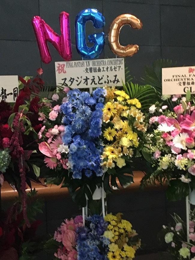 20170925_6a.jpg