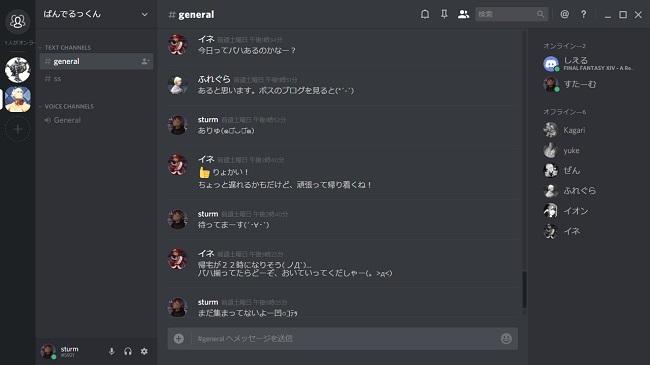 20171002_6.jpg