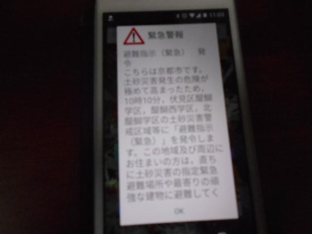 DSCN4559.jpg