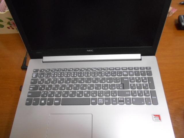 DSCN4806.jpg