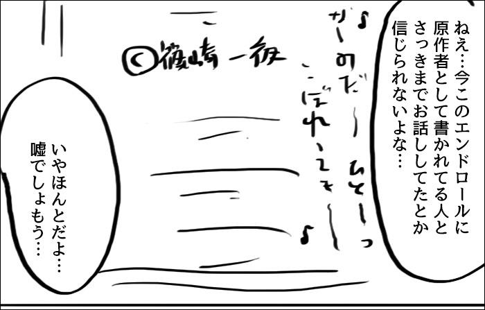 171001-23.jpg