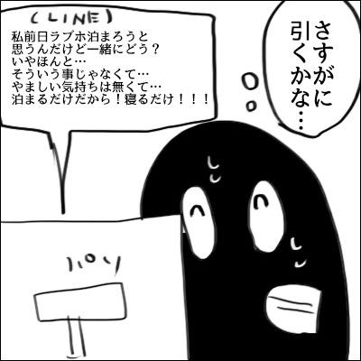 20180128-1-1.jpg
