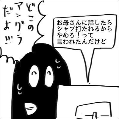 20180128-3.jpg