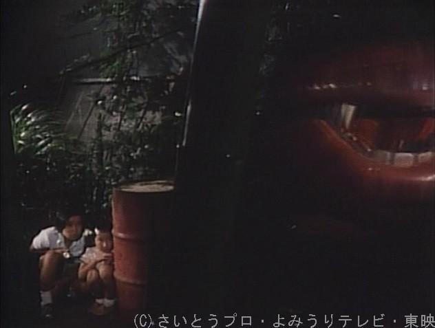 032008.jpg