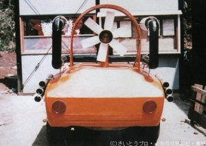 S109002