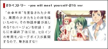 TG_ver29.jpg